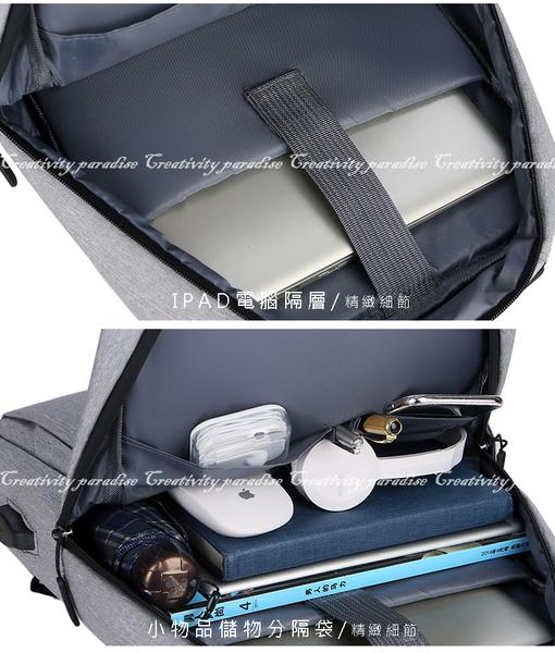 【商務後背包】附USB線 有USB孔可充電式雙肩包 防撞減震3C後背包 商務旅行包 電腦平板衣物