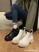 女切尔西靴 網紅靴子女秋新款英倫風齒輪厚底鬆糕機車馬丁靴短筒切爾西靴 星河光年