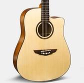 卡斯摩樂器41寸40寸吉他民謠吉他初學入門吉他木吉他吉它jita(M800)-炫彩腳丫折扣店