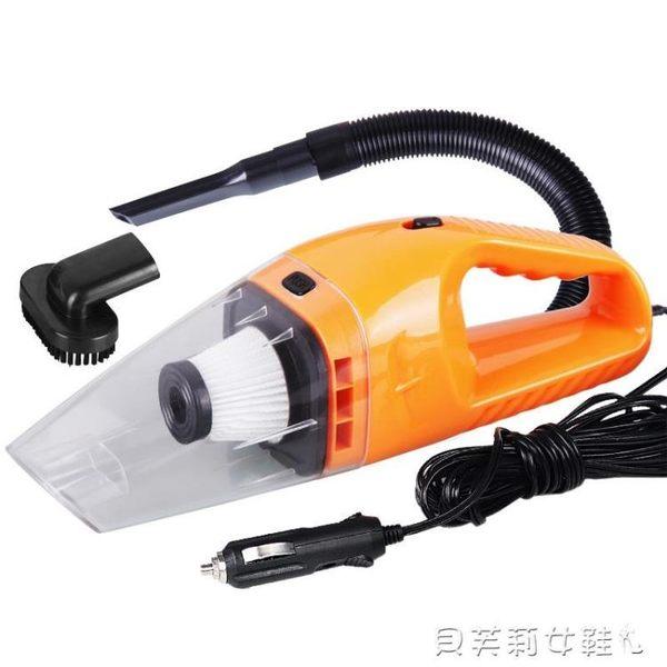 車載吸塵器汽車用吸塵器干濕兩用強吸力120瓦車載吸塵器 Igo 220V 貝芙莉