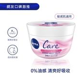 妮維雅全方位潤膚霜(敏感肌適用)200ml【康是美】