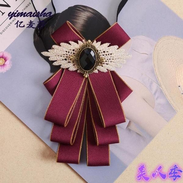 領結 新款領結復古英倫學院風蝴蝶結領結領花男女通用款襯衫配飾【美人季】