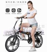 鐵錨折疊自行車16寸20寸男女式變速碟剎減震超輕學生成人單車igo   良品鋪子