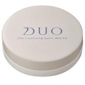 【DUO麗優】五效合一卸妝膏-淨白透亮20g 【康是美】