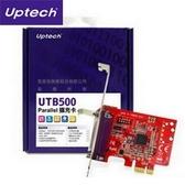 Uptech 登昌恆 UTB500 Parallel 擴充卡