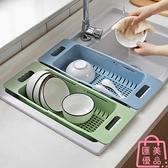 買2送1 碗架伸縮水槽置物架塑料瀝水架碗碟架收納架【匯美優品】