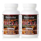 【美國BestVite】必賜力BCAA支鏈胺基酸膠囊2瓶組 (90顆*2瓶)