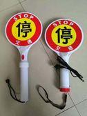 停字牌 停車指揮牌 手持停車牌 停車警示牌 充電式停字牌 交通「極有家」