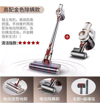 無線吸塵器家用小型靜音強力大功率手持式無繩地毯床上除螨機充電 小山好物