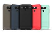 LG G6 髮絲紋 碳纖維 防摔手機軟殼 矽膠手機殼 磨砂霧面 防撞 拉絲軟殼 全包邊手機殼