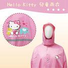 【Hello Kitty雨衣】凱蒂貓雨衣-卡通兒童尼龍