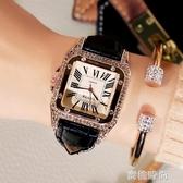 女士手錶防水時尚款2019新款韓版潮休閒簡約流水鉆大氣手錶女學生QM『蜜桃時尚』