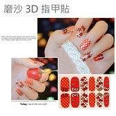 磨沙 3D 指甲貼 1組入【櫻桃飾品】【30322】