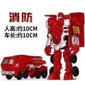 變形玩具金剛大黃蜂迷你汽車飛機消防警車機器人全套模型套裝男孩