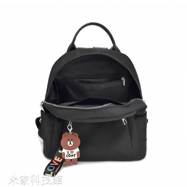 後背包 2020新款牛津布大容量多功能書包旅行雙肩背包女韓版百搭時尚潮流 米家