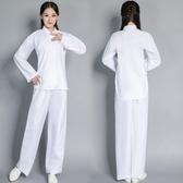 現貨 古裝漢服中衣打底褲白色改良古代內衣男女套裝【左岸男裝】