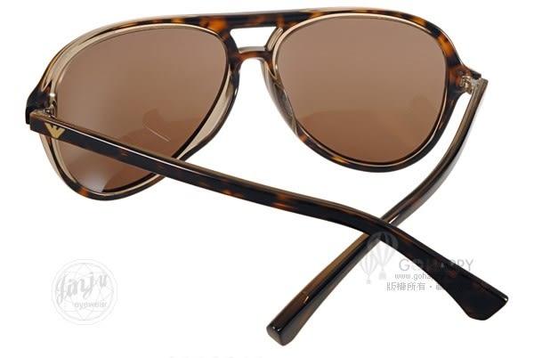 EMPORIO ARMANI 太陽眼鏡 EA4063F 546573 (琥珀) 簡約百搭飛官款 # 金橘眼鏡