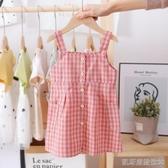 兒童洋裝童裝夏季女童洋氣洋裝兒童夏款格子吊帶裙寶寶無袖背心裙子 凱斯盾