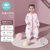 純棉薄款防踢被四季通用嬰兒睡袋兒童寶寶紗布分腿【小酒窩服飾】