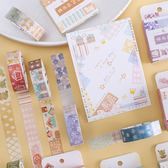 【BlueCat】拼布雜貨系列紙膠帶(15mm)