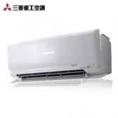【 三菱重工 MITSUBISHI 】3-4坪一對一分離式變頻冷暖冷氣 DXK25ZSXT-W*DXC25ZSXT-W基本安裝