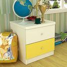 [首雅傢俬] 床頭櫃 床邊櫃 小熊維尼 迪士尼 斗櫃 收納櫃 矮櫃 功能櫃 兩抽櫃