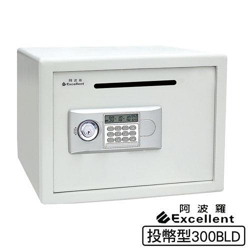 阿波羅Excellent e世紀電子保險箱-投幣式型300BLD