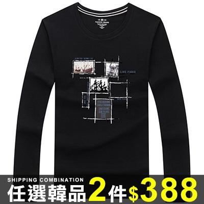 任選2件388長袖T恤復古帆船字母印花圓領長袖T恤上衣【09B1290】