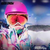 滑雪鏡 單雙板滑雪鏡防霧戶外成人運動滑雪眼鏡 大球面可卡 榮耀3c