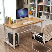 618好康又一發台式組合簡易桌子現代筆記本書桌辦公桌簡約雙人寫字台家用電腦桌WY