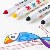 兒童可水洗水彩筆套裝無毒幼兒園畫畫筆彩色筆24色可擦筆粗頭 完美情人精品館