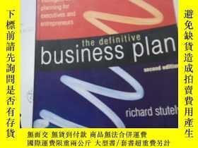 二手書博民逛書店the罕見definitive business planY314398 看圖 看圖