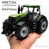 模型汽車合金工程車拖拉機玩具拖拉機模型合金拖拉機車模男孩玩具車模 LH5383【3C環球數位館】