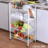 廚房置物架落地多層收納架蔬菜筐架4層菜籃碗架可行動架省空間 樂活生活館