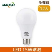 HONEY COMB Maogo LED15W廣角度球泡12入 TB815W-12/