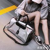 短途旅行包女手提韓版旅游小行李袋大容量輕便運動男健身包潮CC1907『美鞋公社』