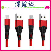 安卓專用 Type-c 閃電充系列傳輸線 Micro USB手機充電線 加長 快充數據線 尼龍繩 2米