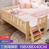 實木兒童床男孩單人床女孩公主嬰兒床拼接大床加寬床邊小床帶護欄FA