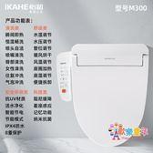智慧馬桶蓋 智慧馬桶蓋 全自動家用即熱暖風烘干加熱清洗潔身坐便器蓋板T 1色