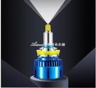 360度汽車LED大燈泡近光燈遠光燈12V改裝超亮強光H1H7H1190059012 快速出貨