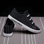 夏季透氣帆布鞋 韓版一腳蹬懶人鞋 學生鞋子《印象精品》q69