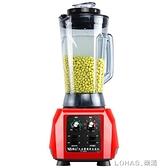 220v豆漿機商用大容量5L升現磨無渣免濾早餐店多功能破壁機料理機 NMS 樂活生活館