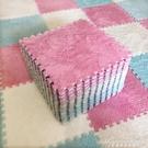 ins 風地毯臥室少女房間全鋪客廳兒童拼接泡沫地墊大面積床邊地毯 黛尼時尚精品
