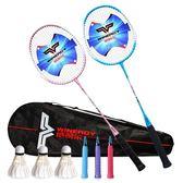 威耐爾超輕羽毛球拍雙拍2支裝家庭學生鋼性復合球拍  IGO