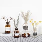 風透明玻璃花瓶 北歐客廳復古家居裝飾品 小清新乾花插花擺件