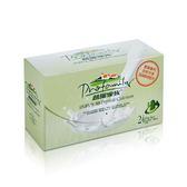 普羅生技~活鈣生態24包/盒