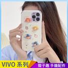 動物塗鴉 VIVO X60 Y20 Y20s X50 Y50 Y19 Y12 Y17 浮雕手機殼 立體卡通 保護鏡頭 全包蠶絲 四角加厚
