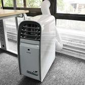 移動式空調 博菱1.5匹大1P小2匹可移動空調單冷冷暖一體型家用立式窗機免安裝·夏茉生活IGO