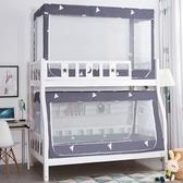 子母床蚊帳學生宿舍上下鋪1.5米雙層床高低兒童床支架1.2m蒙古包