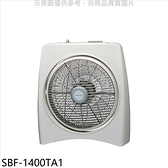 SANLUX台灣三洋【SBF-1400TA1】14吋箱扇定時機械式電風扇